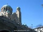 Патриаршията в Търново