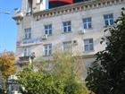 Zentralpostamt in Tirnovo