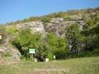 2.Rabishka Mogila (hill)