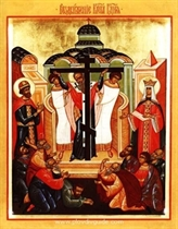 Today is Krustovden (Holy Cross Day)
