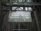 Къща-музей Христо Г.Данов