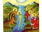 BOGOYAVLENIE / YORDANOVDEN (Epiphany, also Theophany) - January 6