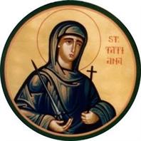 12 януари Света мъченица Татяна