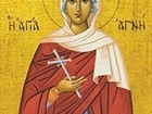 ST. AGNES and ST. MAXIMUS, the Confessor - January 21