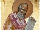 ST. GREGORY the Theologian - January 25