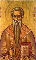 ST. HARALAMBOS (Charalambos) the Martyr - February 10