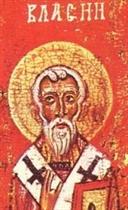 ST.VLASSIOS/ BLASSIOS (also Hieromartyr Blaise) - February 11