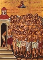 FORTY HOLY MARTYRS - March 9