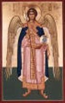 ARCHANGEL GABRIEL (Synaxis of the Holy Archangel Gabriel) - March 26