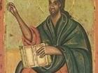 25 април –  Св. Марк