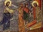 LAZAROVDEN (St. Lazarus' Day)  - no fixed date