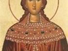 5 май – Св.Ирина