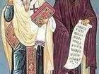 11 май – Св. Св. Кирил и Методий