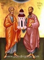PETROVDEN (ST. PETER S Day)  - June 29