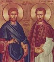 ST. COSMAS AND ST. DAMIAN Feastday (The Holy Healers Day) - July 1