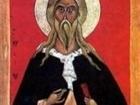 ILINDEN (St. Elias Day) - July 20