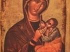 SVETA BOGORODITSA / GOLJAMA BOGORODITSA (Holy Virgin Marys Day) - August 15