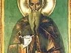 St. IVAN RILSKI (also known as St John of Rila) - August 18