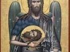 SEKNOVENIE / EQUINOX (also known as Black Saint John) - 29 August