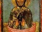 SIMEONOVDEN (St. Simeon the Stylite) - September 1
