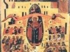 POKROV BOGORODICHEN (Holy  Protection of Mother of God) - October 1