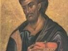 ST. LUKE, Holy Apostle and Evangelist; ST. ZLATA of Muglen - October 18