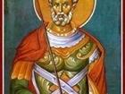 ST. MENAS (or MINAS), Victor and Vicentius - November 11