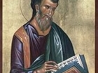 ST. MATEY (St. Mathew's Day) - November 16