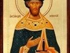 ST. ALEXANDER NEVSKI - November 23
