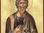 ANDREEVDEN (St. Andrew, the First-Called) - November 30