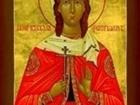 4 декември -  Варвара (Вмчц-а Варвара; Преп.Йоан Дамаскин)