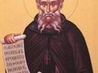 ST. SAVA  (also: St. Savva or St. Sabbas the Sanctified) - December 5