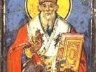 18 декември -  Св. Модест, патриарх Иерусалимски