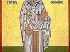IGNAZHDEN (St. Ignatius, the God-Bearer of Antioch) - December 20