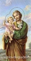 26 декември - Събор на Пресвета Богородица; Ден на Св Йосиф
