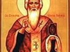 STEFANOVDEN (St. Stephen or Stefan's Day) - December 27