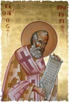 ST. GREGOR, der Theologe