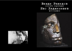 Culture Minister Vezhdi Rashidov shows exhibition in Plovdiv