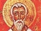ST.VLASSIOS/ BLASIUS