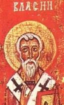 ST.VLASSIOS/ BLASSIOS (also Hieromartyr Blaise)