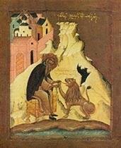 ST.GERASIMUS