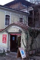 Exhibition at Vuzrazhdane Gallery