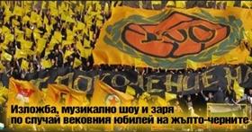 100 years FC Botev Plovdiv