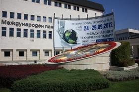5 златни медала за пловдивски фирми на Техническия панаир