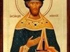 ST. ALEXANDER NEWSKIJ