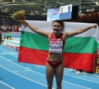 Tezcan Naimova with the gold medal