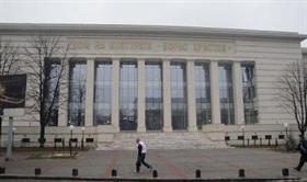 Откриват Градския дом на културата в Пловдив с концерт и водосвет