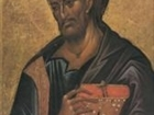 October 18 - St .Luke's Day