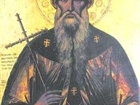 Feast day of St. John of Rila (a.k.a. Sveti Ivan Rilski) and the Rila Monastery