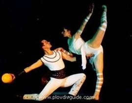 BULGARIAN DREAM DANCERS PRESENT THE BULGARIAN LEGEND